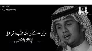 حالة واتس عباس إبراهيم انا بغيب