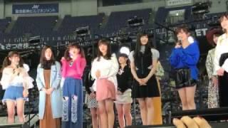 NMB48「誰かのために」プロジェクト in 京セラドーム大阪 2017年3月11日...