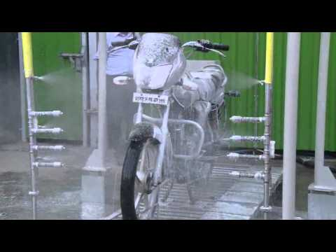 Automatic Bike Wash System