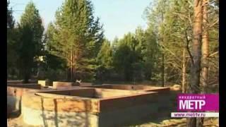 коттеджный поселок Шервуд Парк Екатеринбург_3(www.sherwood-park.ru Коттеджный поселок