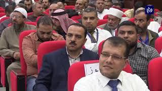 أبو البصل: الخطباء والائمة والوعاظ الجيش الذي نحارب به الاشاعة والكراهية - (13-9-2018)