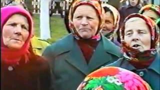 ЧОРТОВЕЦЬ. ВЕЛИКОДНІ СВЯТА 1997р. (№ ШІСТЬ)