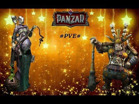 видео: panzar №7 Берсерк vs Химера
