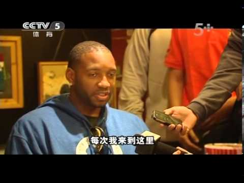 Tracy McGrady's interview after first team practice in Qingdao Hawk