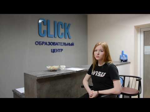 Отзыв студента на курс Графический дизайн ОЦ One Click Бишкек