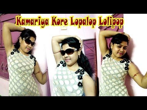 kamariya-kore-lopalop-lolipop-lage-lu