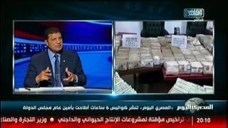 «المصرى اليوم» تنشر كواليس 6 ساعات أطاحت بأمين عام مجلس الدولة