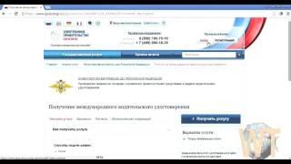 Как получить международные права - международное водительское удостоверение(Как получить международные права - международное водительское удостоверение http://wt-russia.com/ - портал самостоя..., 2016-03-05T15:49:06.000Z)