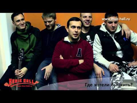 Магазин музыкальных инструментов Хабаровск интервью группы Tsunami Ride. Www.muz-hall.ru