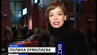 ТК  Россия 1 Свадьба А Пугачевой и М Галкина