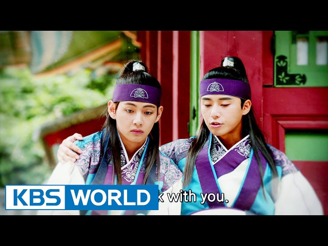 Hwarang: The Poet Warrior Youth | 화랑 : Ep.18 Preview