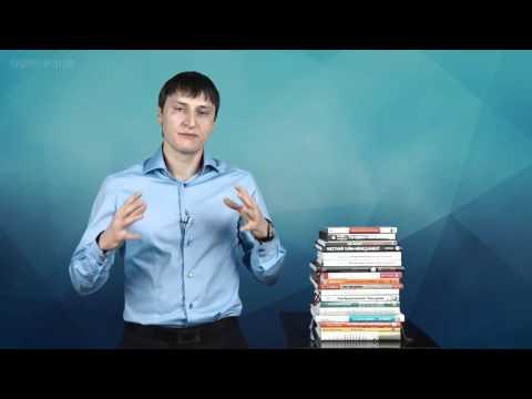 Евгений Попов   Хозяин времени  Урок 1