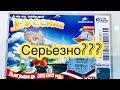 МОМЕНТАЛЬНЫЕ ЛОТЕРЕИ | СТОЛОТО Русские игры 2018