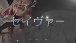【アラド戦記】ナイト2次覚醒「セイヴァー」プロモーション動画 thumbnail