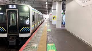 JR千葉駅4番線E131系(千マリR08編成)2132M回送列車発車。