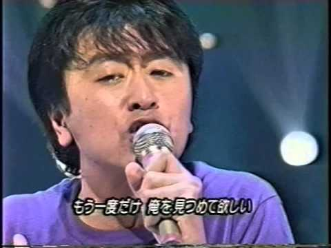 Southern All Stars (+) あなた...
