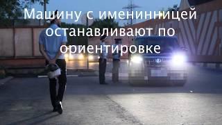 """""""Поющие ДПС-ники"""""""