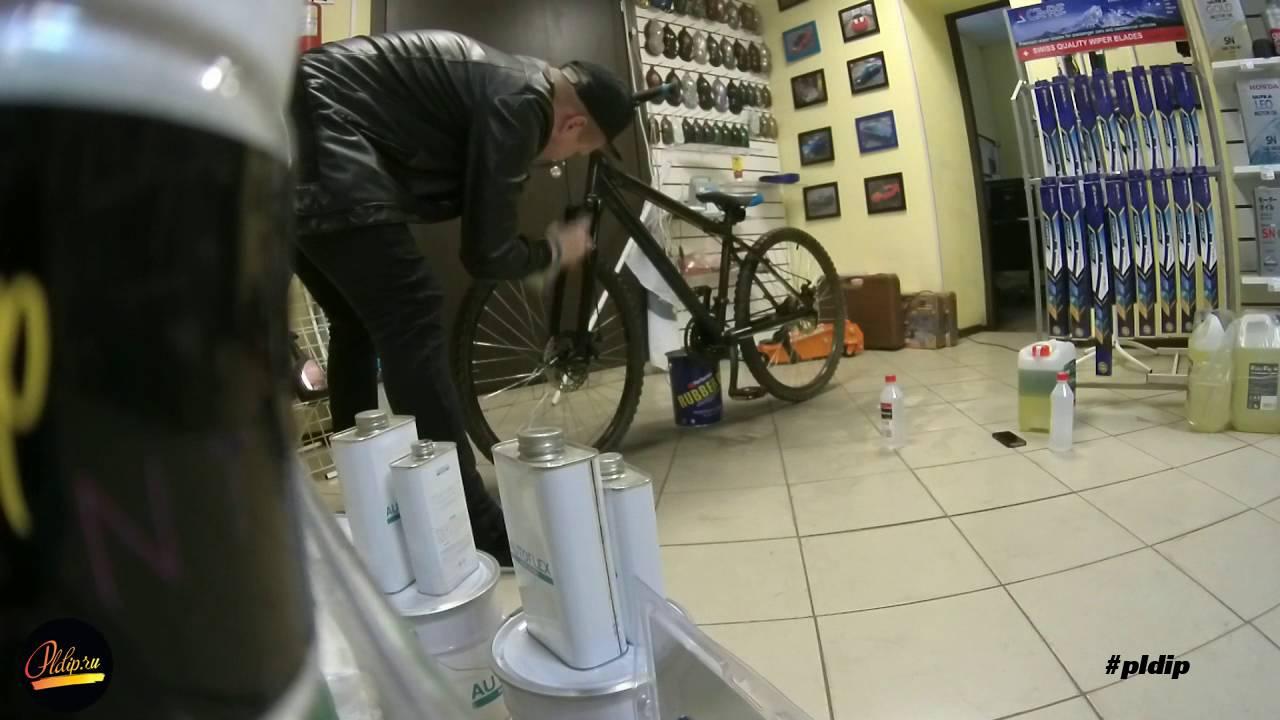 Что если покрасить велосипед жидкой резиной Plasti Dip
