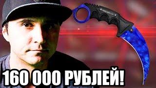 КЕРАМБИТ про игрока за 160 000 РУБЛЕЙ! Инвентари киберспортсменов в CS:GO