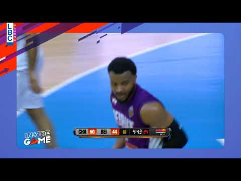 Inside Game   Highlights Champville v Beirut