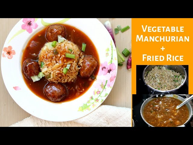 Vegetable Manchurian | Fried Rice{tips and tricks included}#restaurantstyle #vegmanchurian