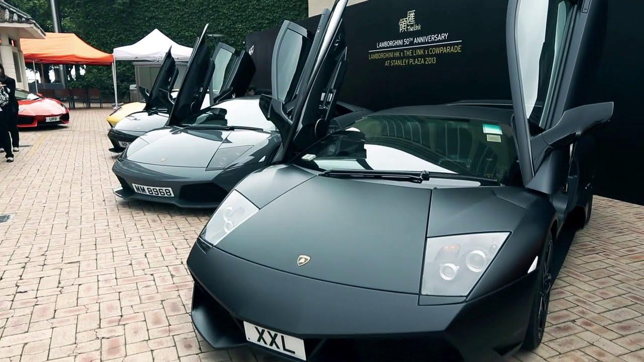 Lamborghini 50th Anniversary In Hong Kong Aaron Kwok ??? Youtube
