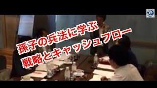"http://www.j-crown.asia ""経営をデザインする会計士"" ~事業の意思決定..."