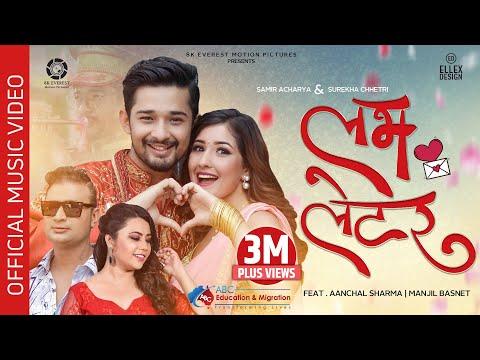 Love Letter - Samir Acharya | Surekha Chhetri ft. Aanchal Sharma | Manjil Basnet | Official Video