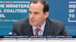داعش .. بين خطط واشنطن ومشاريع موسكو