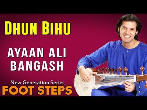 DhunBihu | Ayaan Ali Bangash (Album: New Generation Series-Footsteps)