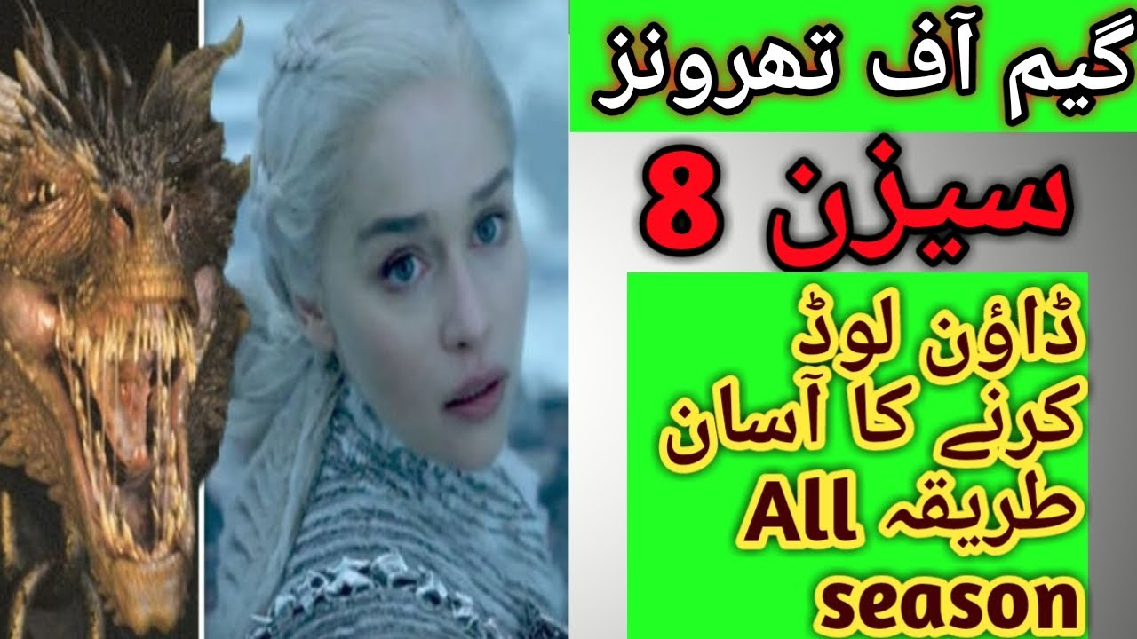 Download Easy way to download Game of Thrones in Urdu or Hindi 2020 2021