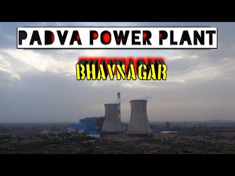 Padva power plant bhavnagar