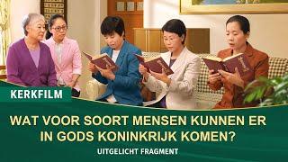 Alleen zij die Gods wil volgen zullen het hemelse koninkrijk binnengaan