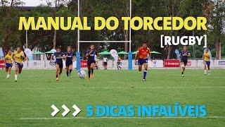 Керівництво прихильником Регбі: 5 порад непогрішними - 2016 Ріо
