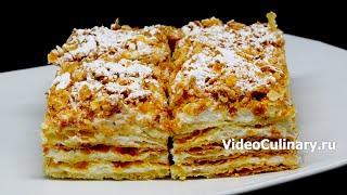 Торт Творожный Наполеон Простой рецепт очень вкусного торта от Бабушки Эммы