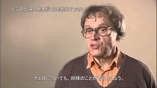 「スーパーコンチェルト」マエストロ・ラザレフ インタビュー