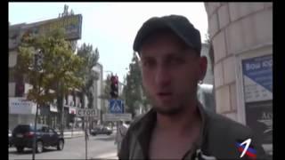 Донецк, последствия обстрела 14 августа