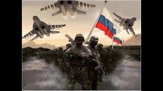 Военная мощь России // Military Power Army of Russia