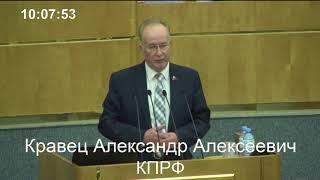 Пленарное заседание Государственной Думы 24.05.2018 (10.00 - 12.00) ( Госдума )