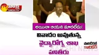 TRS Leaders Unhappy Over The Style Of Health Minister Laxma Reddy
