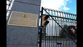 PTV News Speciale 26.03.18 - Verso la rottura delle relazioni diplomatiche con Mosca