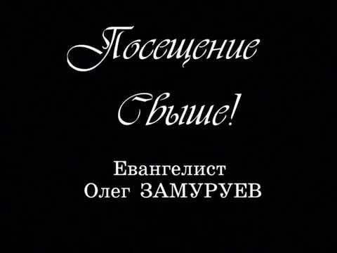 сайт знакомств Черноморский