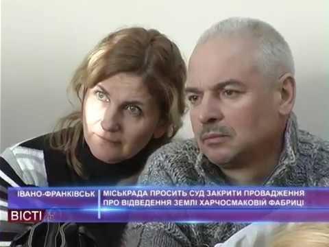 Міськрада просить суд закрити провадження про землю наКрайківського