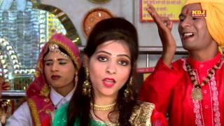 Maiya ji teri chunri ka rang lal || new haryanvi mata rani bhajan | bhakti song || ndj music