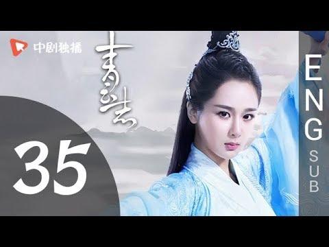 The Legend of Chusen (青云志) - Episode 35 (English Sub)