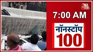 Nonstop 100 | Varanasi Flyover Tragedy: PM Modi, CM Yogi Adityanath Visit The Place