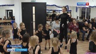 """Хореография как жизнь  В школе танцев """"Элит"""" прошли открытые уроки"""