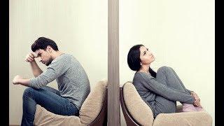Что скрывает жена от мужа?