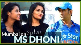 Mumbai on M S Dhoni Steps Down As Captain   Virat Kohli Vs MS Dhoni