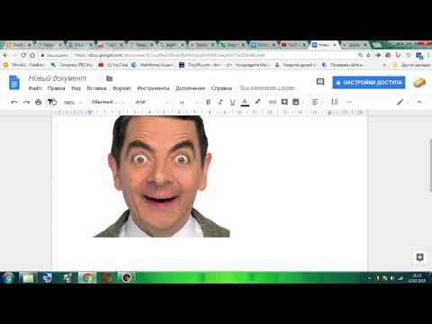 Как перевести pdf в bmp формат